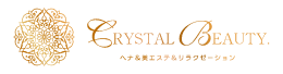 ロゴ | クリスタルビューティー 広島 天然100%ヘナ 美と健康のエステ