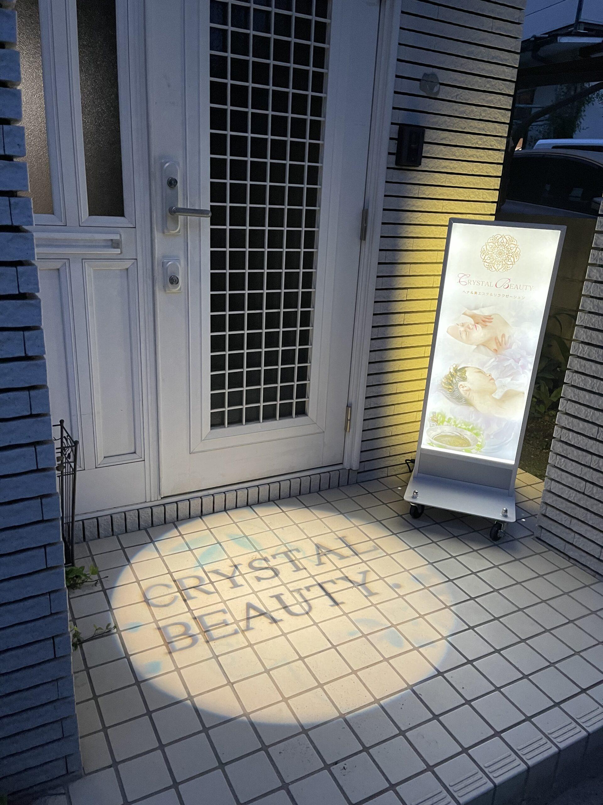 最後の女神様をお見送りして | クリスタルビューティー 広島 天然100%ヘナ 美と健康のエステ