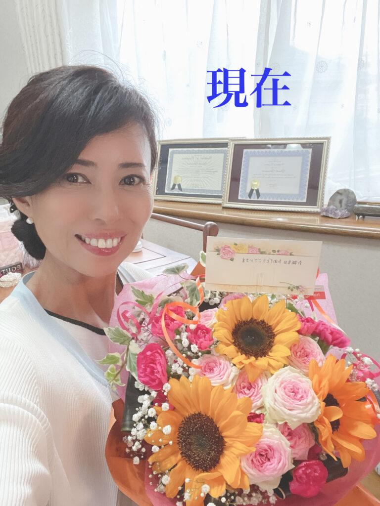 現在のお顔 - 小顔と美肌が手に入る実践法! | クリスタルビューティー 広島 天然100%ヘナ 美と健康のエステ