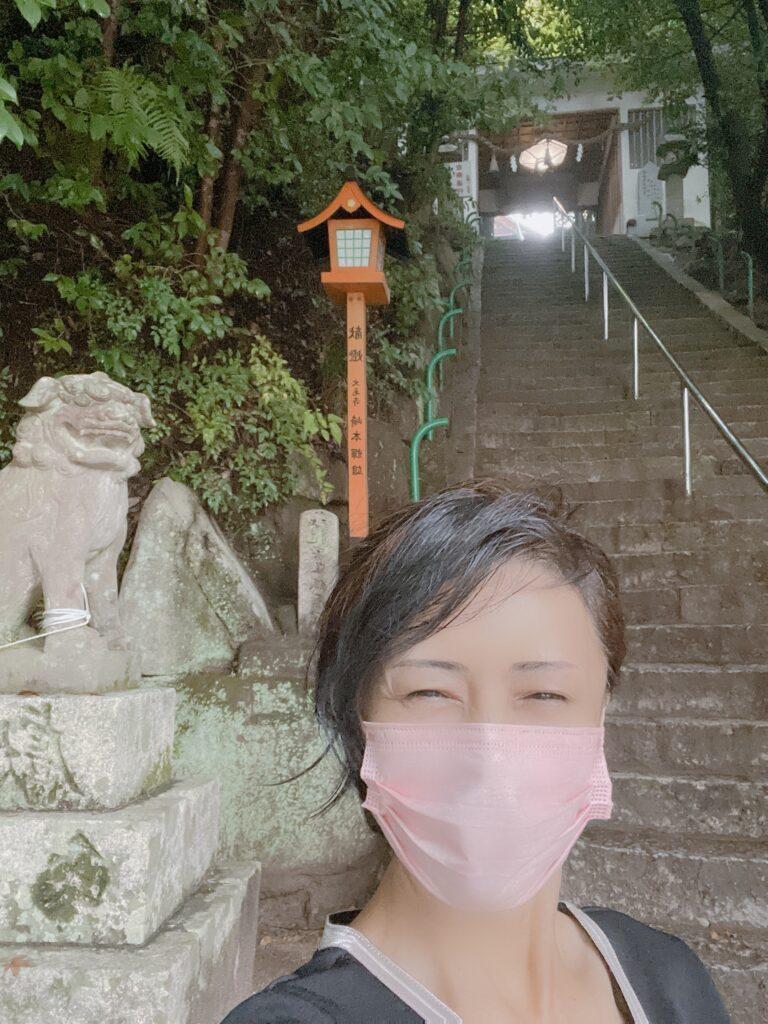阿吽あうんの口   クリスタルビューティー 広島 天然100%ヘナ 美と健康のエステ