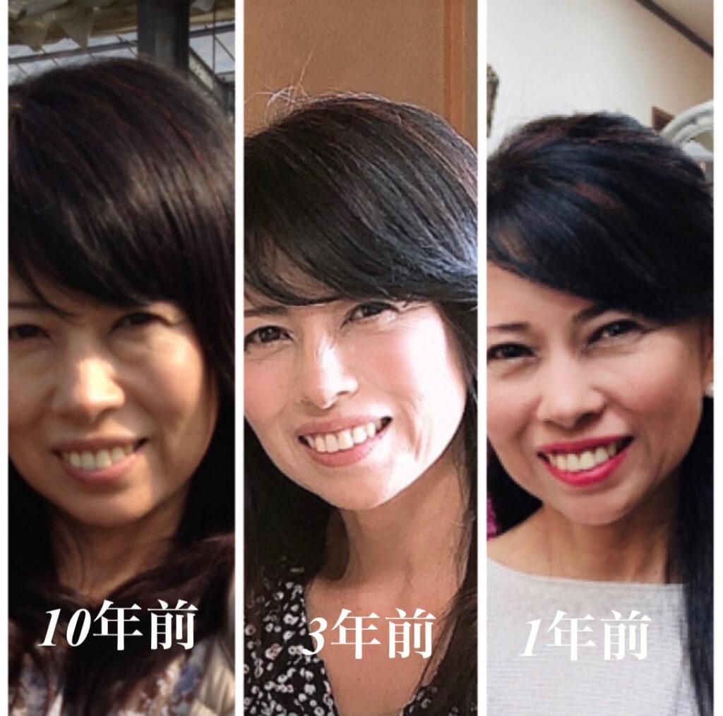 10年前のお顔公開 - 小顔と美肌が手に入る実践法! | クリスタルビューティー 広島 天然100%ヘナ 美と健康のエステ