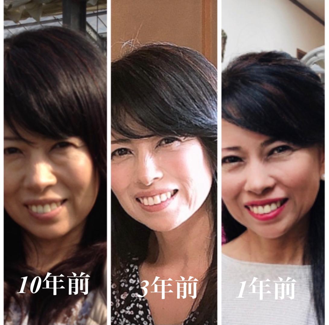 小顔と美肌が手に入る実践法! | クリスタルビューティー 広島 天然100%ヘナ 美と健康のエステ